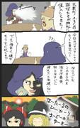 神奈子漫画