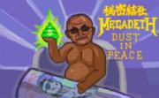 秘密結社MEGADETH/Dust In Peace