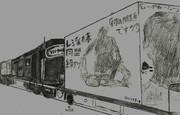 サイクロップス機関車の引く貨物