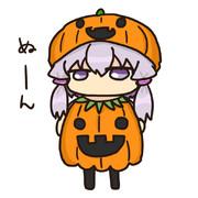 ゆかりかぼちゃ