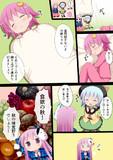 「こめいじさんち日常編9」さんぷる3