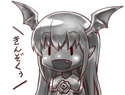 メタルヴァンピィちゃん