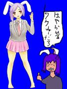 偽物だし憤りを隠せないHSIさんBB.hayaraseruna