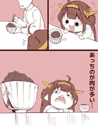 牛丼リベンジ