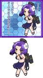 天龍型軽巡洋艦2番艦 龍田 「なぁに?」