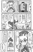 鹿島の漫画