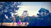 行くぜ、大阪城