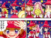 ハロウィン☆キッス