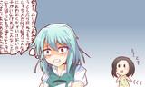 小傘ちゃんと幼女