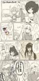ジャージゆかりんの(?)漫画