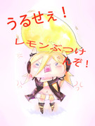 Re:黄色かよ・・レンとリンと被るじゃん・・・