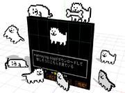 【MMD】annoying dog【モデル配布】