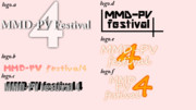 MMD-PVフェスティバル4ロゴ配布セット