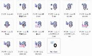 【リゼロ】ナツキ・レム マウスカーソル