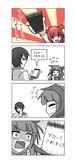 TwitterSinGyoku