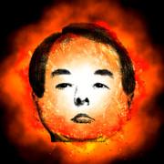 炎の神さま