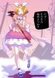 ☆鏡音と魔法のステッキ☆
