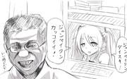 syamuさんが初音ミクでやってそうなこと