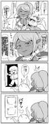 伝説の超甘えん坊将軍Episode2