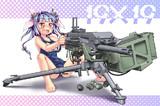 伊19ちゃんとMK19【銃と少女シリーズ】