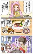 「ケーキと料理作り」事務所にて