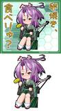 祥鳳型軽空母2番艦 瑞鳳・改