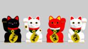 【MMD】招き猫【モデル配布】