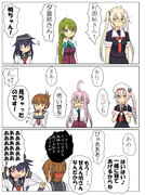 村雨・夕雲・暁「悪夢」改