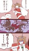 3回目のクリスマス