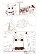 むっぽちゃんの憂鬱97