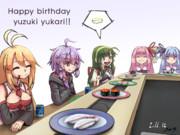 ゆかりんの誕生日