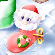 メリークリスマス[いぬさくや]