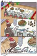 川島さんのクリスマス。