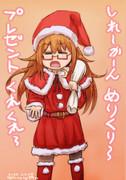 【艦これ望月】 プレゼントくれくれ