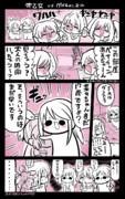 宵乙女vsペイチャンネル