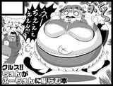 八雲幻想祭 第六幕サークルカット