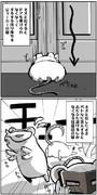 【P5】屋根裏のネズミたち