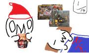 ハイパー遅めのクリスマス
