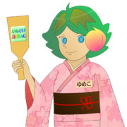 JR8DAGのAM & QRP ホームページのイメージキャラクターのゆめこ(着物)