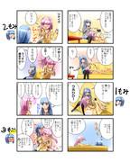 【4コマ】せくはら葵ちゃんとせくしー茜ちゃん