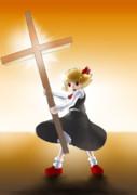 「聖者は十字架に磔られました」っていってるように見える?