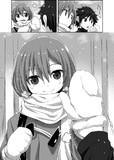 恋愛感情のまるでない幼馴染漫画:高校一年冬