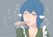 がきんちょに魚肉食わされ姫