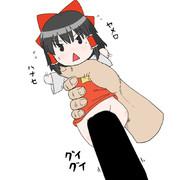 サケノミと遊ぼう