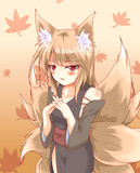 オリジナル狐娘