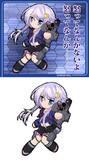 睦月型駆逐艦3番艦 弥生 「怒ってないから」