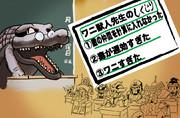 らいすさんの烈伝動画八話改より
