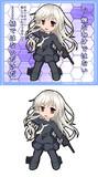 睦月型駆逐艦9番艦 菊月 「柄ではないのだ」