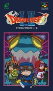 でふぉ 版 ☆ ドラゴンクエスト Ⅰ ・ Ⅱ パッケージ イラスト ※ メディバン ペイント