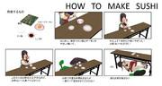 寿司の作り方